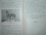 Справочная книга по собаководству, 1961